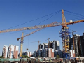 2014年工程机械行业相关的政策法规