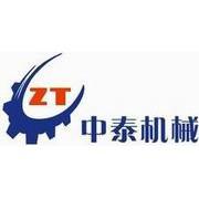 郑州中泰机械设备有限公司